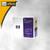 Wartungskit (Fuser) 220V:Produktabbildung 1