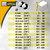 Kunststoff-Binderücken DIN A4:Produktabbildung 2