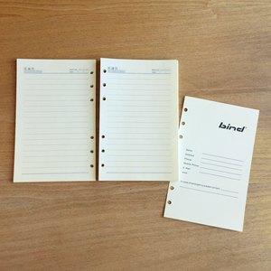 Papiereinlage Notizbuch