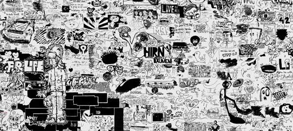 edding - wall of fame